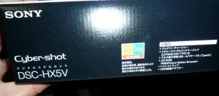 DSC-HX5V_箱_横