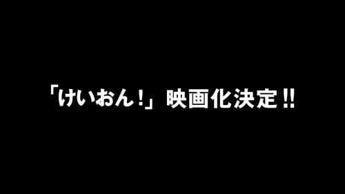 k-on_eiga.jpg