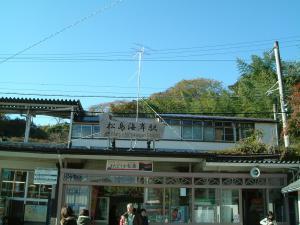 matushima+003_convert_20110309122202.jpg