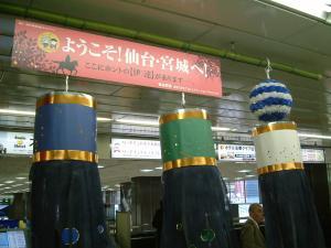 matushima+075_convert_20110309124122.jpg