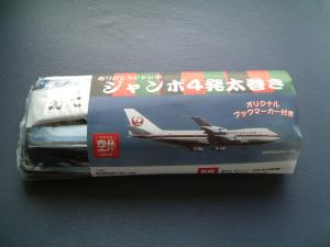okayama+003_convert_20110228193330.jpg
