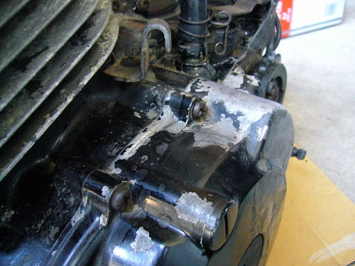 エンジン 2