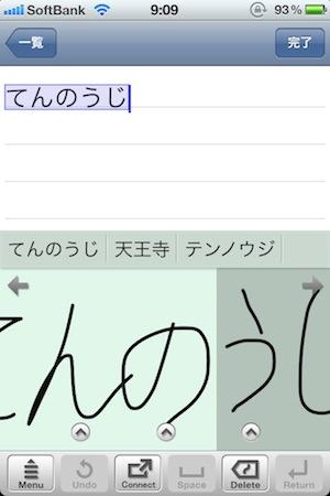 001_20120129121347.jpg