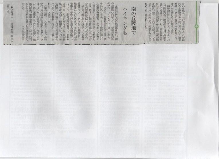 20101111-2 001