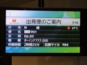 DSC03255_convert_20131009231444.jpg