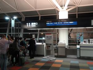 DSC03924_convert_20131113170359.jpg