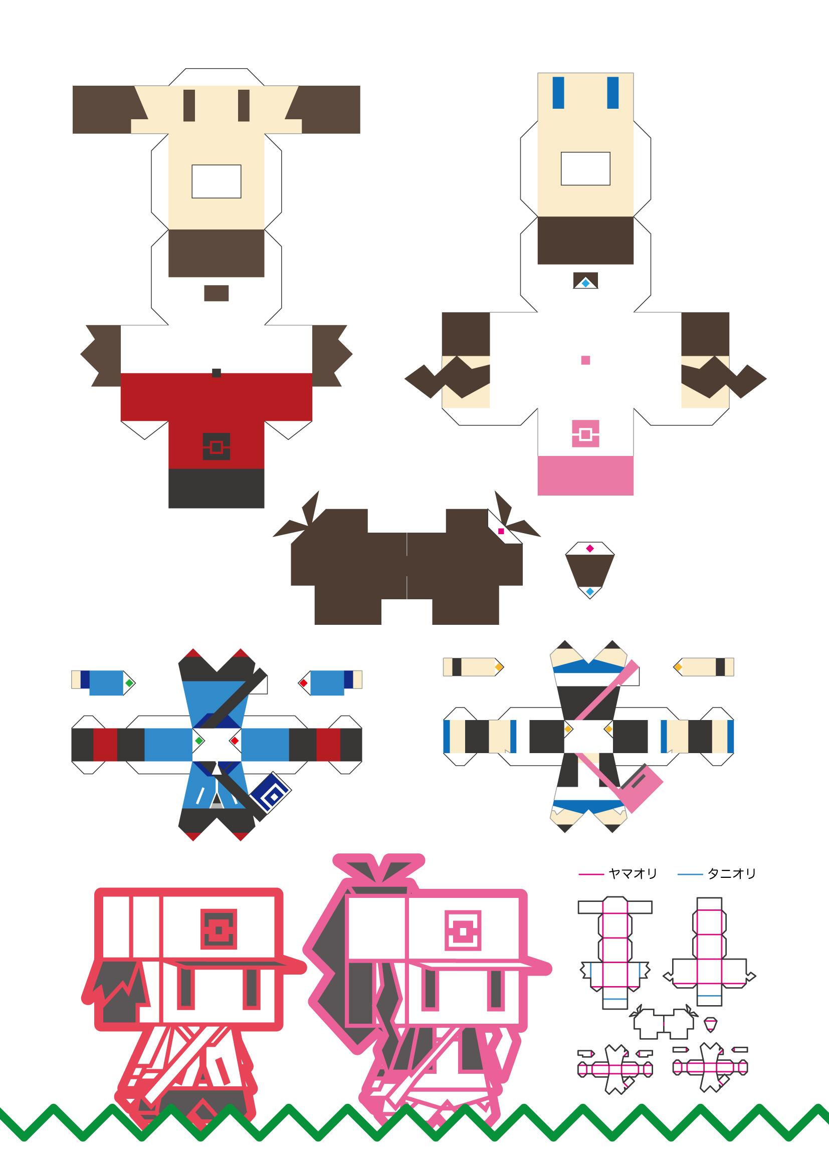Pokemon Papercraft Templates Pokemon Papercraft Print Outs Mewtwo