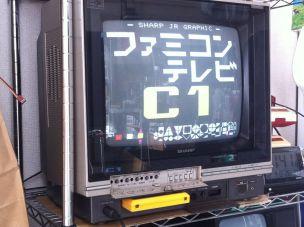 「ファミコンテレビC1」の画像検索結果