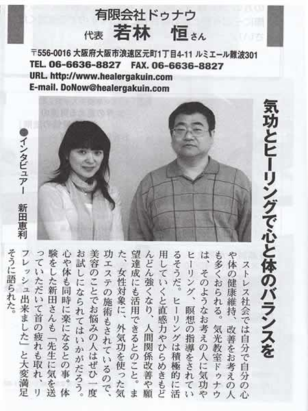 https://i2.wp.com/blog-imgs-40.fc2.com/k/i/k/kikou/taidanwithnitta.jpg?w=584