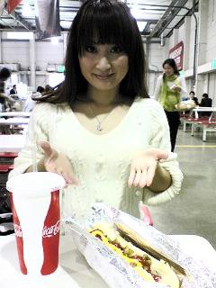 hotdog1.jpg