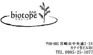 biotopenc.jpg