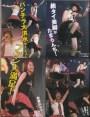 平野綾のエロ画像
