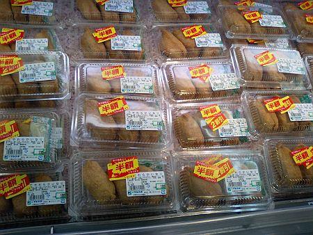 「寿司 スーパー 半額」の画像検索結果