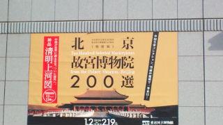20120115095244.jpg
