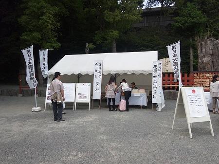 鶴岡八幡宮 2