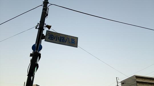 京都駅 1