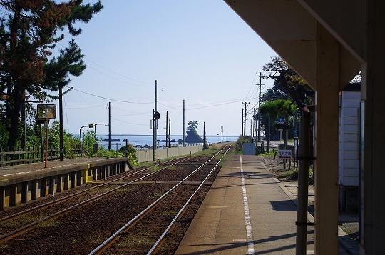雨晴駅 5