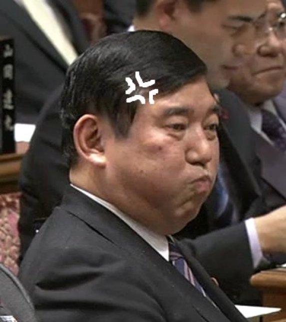 画像 : 自民党 石破氏の表情(画像)を集めてみた - NAVER まとめ