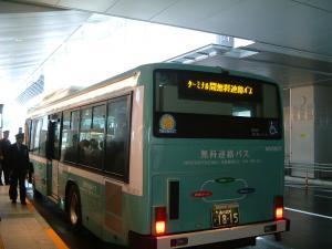 haneda+new+039_convert_20101021175556.jpg
