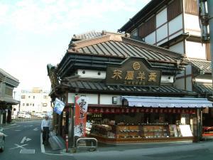 sinsyouji+012_convert_20101019112526.jpg