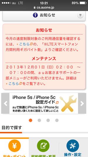 メール1129_01