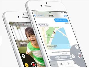 iOS8_140918_04.jpg