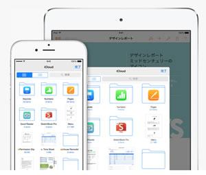 iOS8_140918_08.jpg
