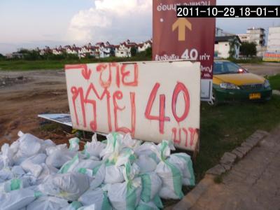 20111029_180116_1.jpg