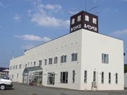 ルベシベ荘外観 北見市留辺蘂町の格安旅館