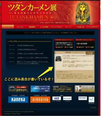 Skitch-2012-06-11 02_33_12 +0000