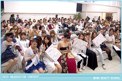 2013_GR_con_201