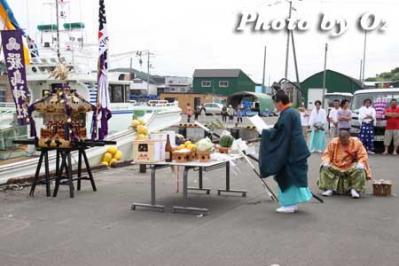 onishika_2010_04.jpg