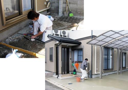 A様邸新築工事 施工ご紹介【施工事例】