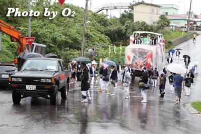 ubatogyo_2010_11_11