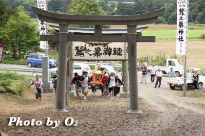 washinosuhon_2010_05.jpg