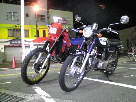 RA125&COLLEDA