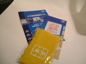 cairns+2012-1+068_convert_20120210075304.jpg