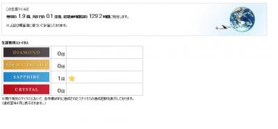 mile+2_convert_20130621164534.png