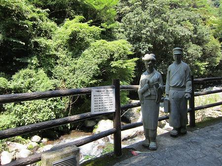 河津七滝 2
