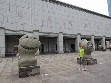 横浜美術館 2