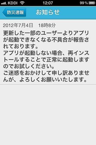 タイムライン2