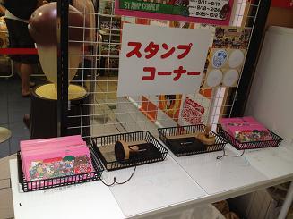 東京なめこ市場再2
