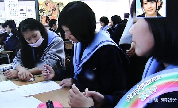 取石中 セーラー服 芋セラ 襟カバー 女子中学生