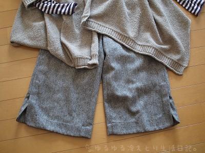 ウールのハーフパンツ