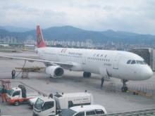 $キャビンアテンダント(スチュワーデス)、グランドホステスになりたい、航空業界に入りたい!!-松山空港