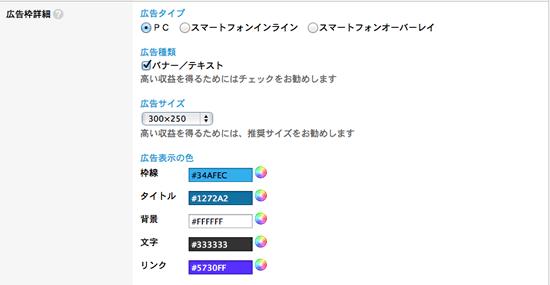 忍者Ad_02