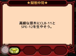 黄金郷_5