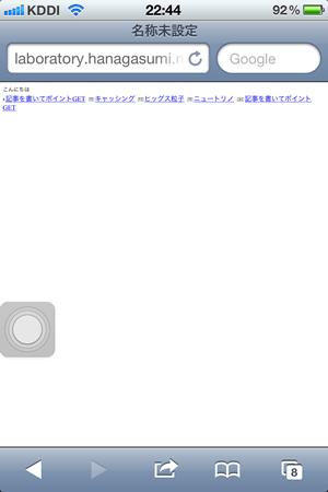 jqm_sample_1.png