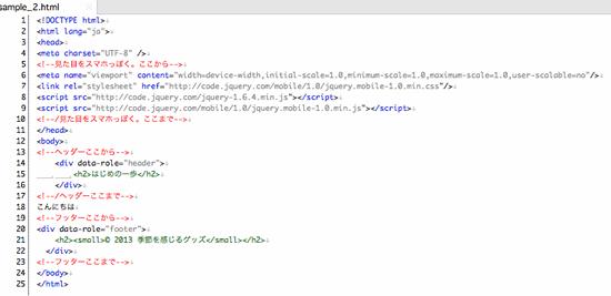 jqm_sample_1html.png