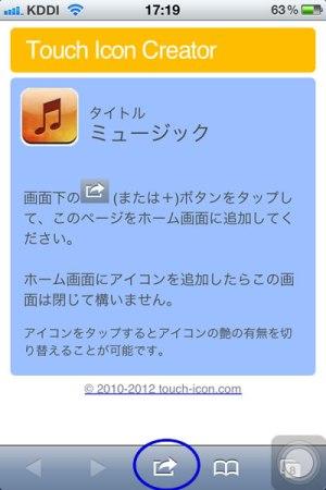 touchicon_10.jpg